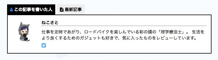 アフィンガー4 アップデート