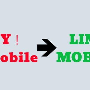 LINEモバイル Ymobile
