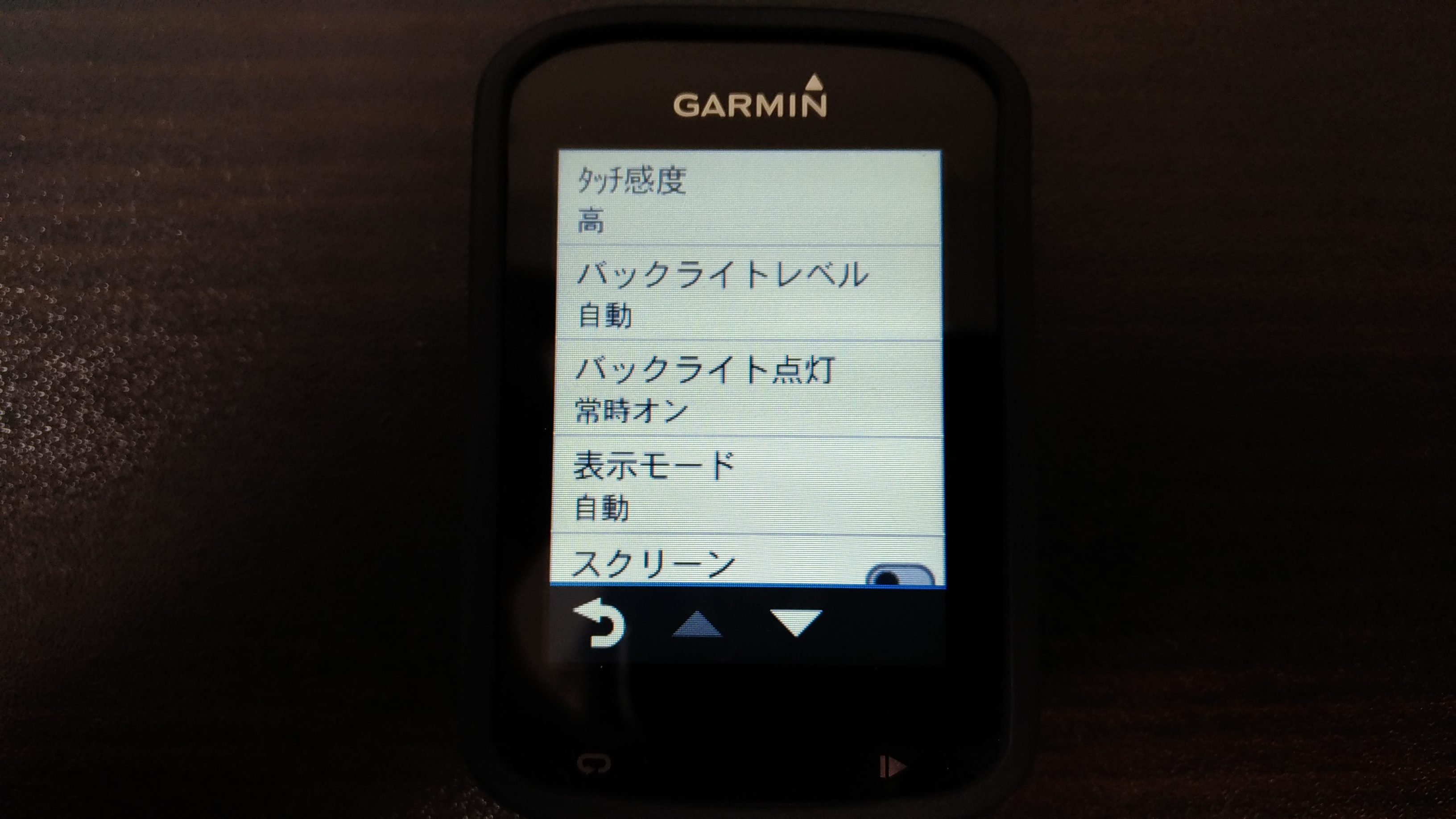 GARMIN EDGE820J ナビゲーション