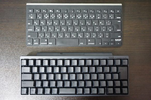 Happy Hacking Keyboard Professional BT