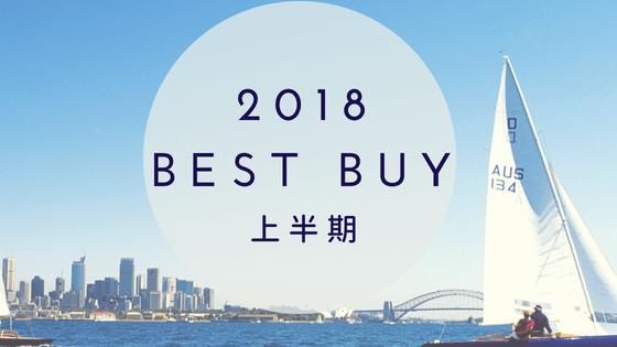 Best Buy 2018 上半期