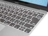 Zaggass. MacBook 12インチ キーボードカバー(JIS)の特徴