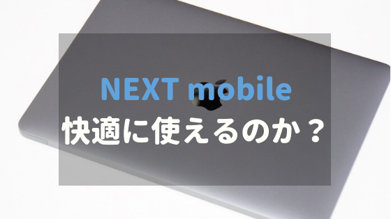 NEXT mobile