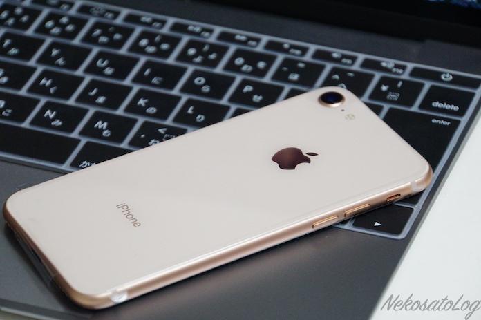 iPhone 8 ゴールド レビュー