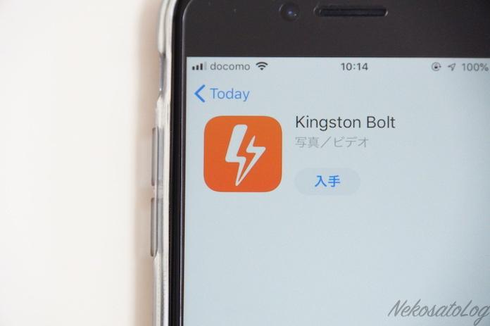キングストン Lightning USBメモリ