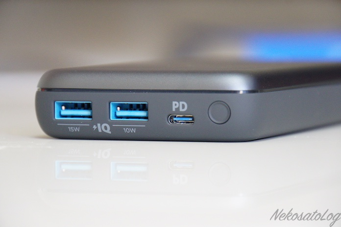 Anker PowerCore+ 19000 PD