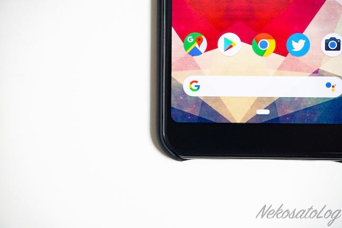 LASTE Google Pixel 3a ケース