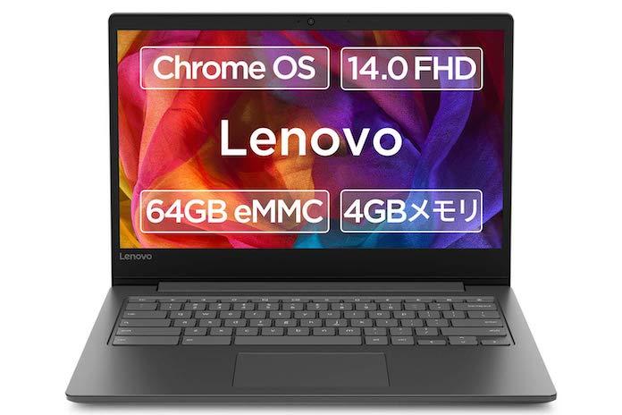 Lenovo Chromebook S330 14.0型