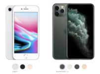 iPhone 11 Pro欲しい