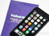 Perfect Shield iPhone 8 保護フィルム 両面セット レビュー