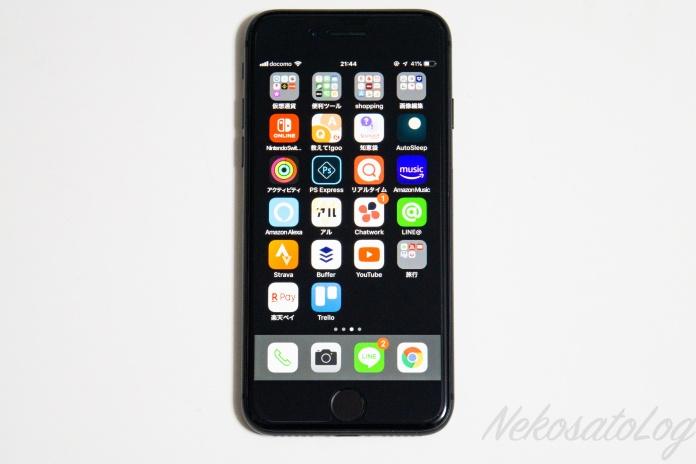 Perfect Shield iPhone 8 保護フィルム 両面セット レビュー