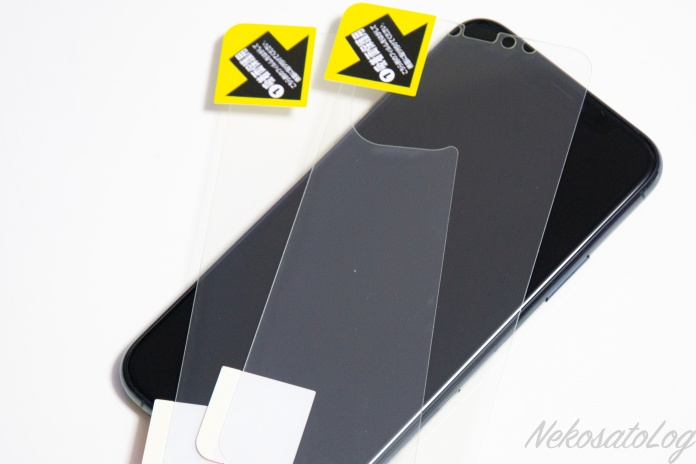 Crystal Shield iPhone 11 Pro (両面セット) レビュー
