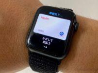 Apple Watch 楽天カード