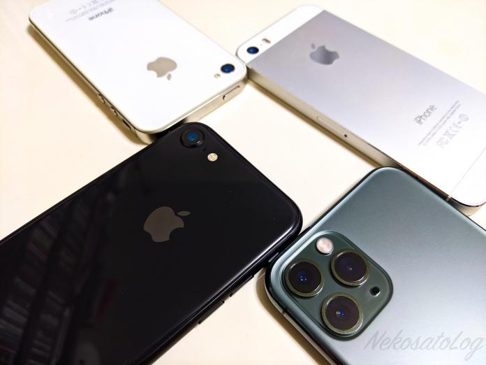 iPhoneを使う理由