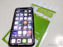 レビュー ミヤビックス iPhone 11 Pro 光沢液晶保護フィルム