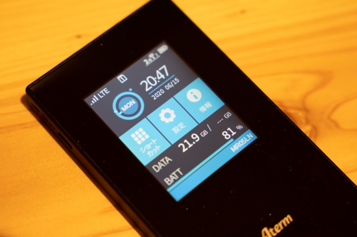 FUJI Wifi 通信速度制限
