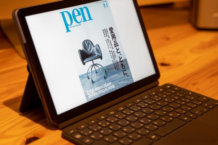 レビュー Lenovo Chromebook Ideapad Duet