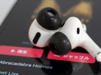 AirPods PRO対応低反発 レビュー